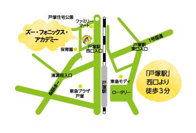 map_totsuka_1