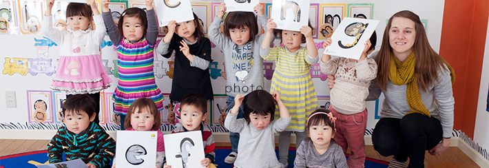 Zoo-phonics Academy(First school in Japan to introduce Zoo-phonics